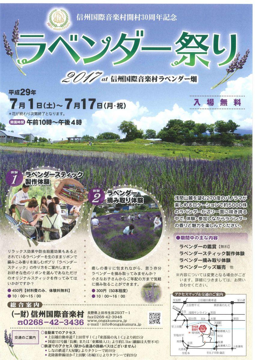 http://www.ongakumura.jp/uploads/photos/1041.jpg